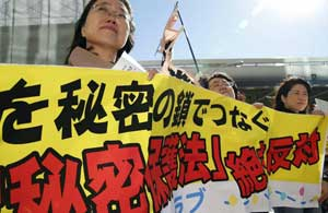 Spelling it out: People opposed to the state secrets bill hold a protest banner at a rally in Tokyo's Yurakucho district. (Photo: KYODO)
