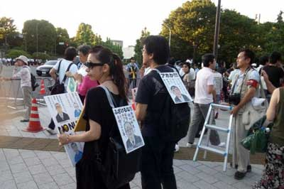 A protest against nuclear energy in Tokyo. Credit: Suvendrini Kakuchi/IPS.