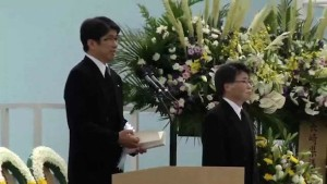 "The mayor of Nagasaki, Tomihisa Taue, presents the Nagasaki Peace Declaration, saying that ""rather than envisioning a nuclear-free world as a faraway dream, we must quickly decide to solve this issue by working towards the abolition of these weapons, fulfilling the promise made to global society"". Credit: YouTube"
