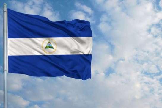 Nicaragua photo