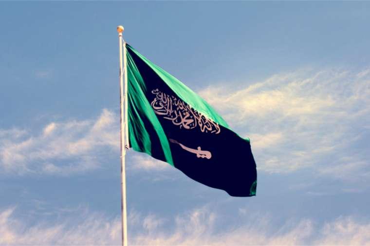 Saudi Arabia photo
